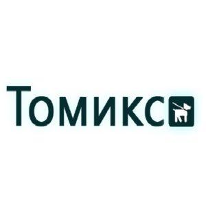 Томикс